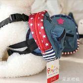 寵物用品狗狗自背包小型犬泰迪貴賓外出背包牛仔書包 QQ9267『東京衣社』
