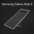 超薄透明軟殼 [透明] Samsung Galaxy Note 8 N950FD (6.3吋)