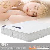 床墊【UHO】卡莉絲名床-舒眠五代6尺雙人加大獨立筒床墊