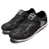Royal Elastics 休閒鞋 Zephyr 免鞋帶 懶人鞋 黑 白 運動鞋 黑白 女鞋【PUMP306】 93372989