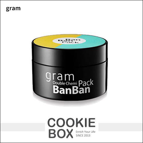 韓國 gram 半半 面膜 面膜泥 雙效 T字 乾燥 U字 IG 部落客 推薦 *餅乾盒子*