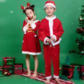 圣誕節兒童服裝 男童裝扮幼兒圣誕老人裝扮cos公主裙女童演出服冬