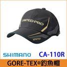 橘子釣具 SHIMANO釣魚帽 GORE...
