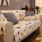 坐墊沙發墊簡約現代全蓋純棉布藝四季通用防滑坐墊夏季歐式沙發套罩巾 coco衣巷