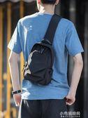 HK胸包男士運動休閒斜挎包潮牌單肩包青年2019年新款時尚小背包包『小宅妮時尚』