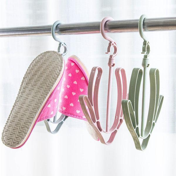 【03172】 雙勾活動式晒鞋架 可加掛 晾鞋架 收納 曬鞋