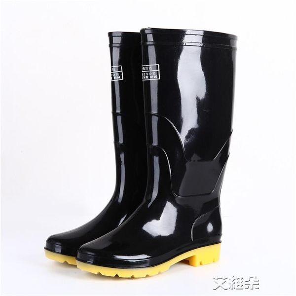 長筒雨靴 雙錢雨鞋男士高筒防滑雨靴防水釣魚水靴男款三防中筒水鞋套鞋膠鞋 艾維朵