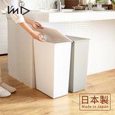 【 岩谷Iwatani 】寬型可分類掀蓋式垃圾桶附輪36L