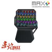SUN-YES 赤焰MAX 藍牙電競鍵盤 R-0051-MAX