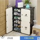 鞋架子家用簡易經濟型組裝宿舍防塵多層塑料放門口小鞋櫃收納神器 JD 美物