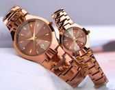 對錶瑞士情侶錶一對超薄鋼帶時尚防水非機械石英男女錶大氣 sxx3082 【雅居屋】