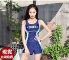 得來福泳衣,G387春青雙肩泳衣游泳衣泳裝褲裙加大泳衣M-2L正品,售價880元