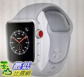 [COSCO代購] W121587 Apple Watch 38 公釐銀色鋁金屬錶殼搭配白色運動型錶帶
