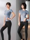 【Charm Beauty】2件套 運動套裝 女速乾 緊身衣 健身房 網紅 跑步 瑜伽服 春秋夏季 健身運動服