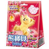 熊寶貝衣物香氛袋芬芳香韻21g【愛買】