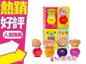 KALOO POP系列 寶寶迷你香水禮盒 四件組 8ml*4◐香水綁馬尾◐