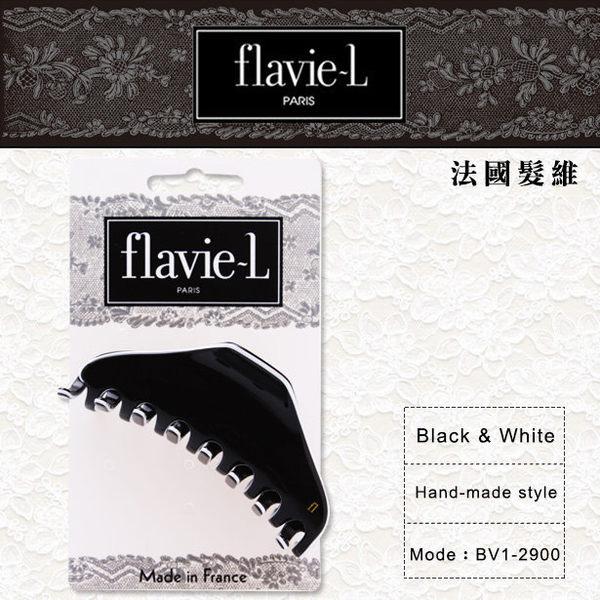 【DDBS】促銷下殺 flavie-L 法國髮維 手工製造 經典黑白鯊魚夾-大  BV1-2900