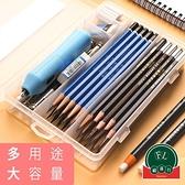 塑料磨砂透明多功能速寫素描鉛筆盒筆盒收納文具裝【福喜行】