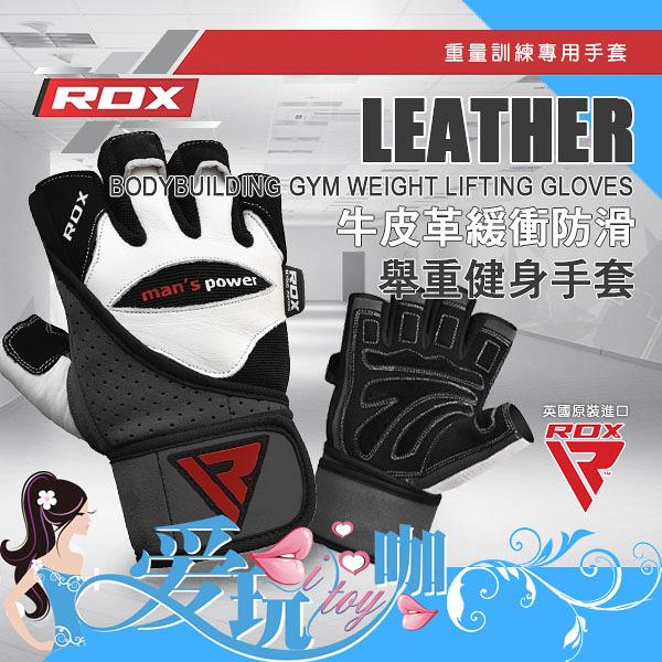 ● L ● 英國 RDX 牛皮革緩衝防滑 舉重健身手套 BODYBUILDING GYM WEIGHT LIFTING GLOVES 重量訓練手套