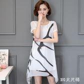 大尺碼洋裝 夏新款韓版女裝胖MM200斤雪紡連身裙顯瘦A字裙打底裙 EY6060 『M&G大尺碼』