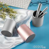 筆筒 金屬筆筒創意時尚韓國小清新學生桌面擺件辦公個性簡約 coco衣巷