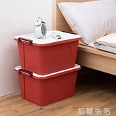 茶花多功能整理家庭零食衣廚車載收納箱25L*2只裝顏色隨機發貨 中秋節全館免運