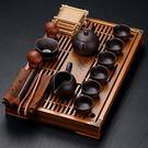 茶具套裝 紫砂陶瓷功夫茶具套裝家用茶杯簡約辦公實木小茶盤抽屜式茶臺整套 莎瓦迪卡