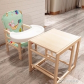 寶寶餐椅實木家用多功能嬰兒座椅木質兒童0-3-6歲小孩子吃飯桌椅 YXS 樂芙美鞋