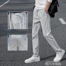 2020春夏新款冰絲條紋休閒褲男學生韓版寬鬆運動褲青少年彈力長褲 依凡卡時尚