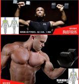 六角啞鈴男士練臂肌家用健身器材5kg10公斤15/20kg包膠啞鈴女一對  凱斯盾數位3c