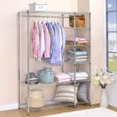 伊登 六層鐵力士衣櫥/衣櫃/衣櫥架(黑藍色)