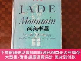 二手書博民逛書店【罕見】1929年初版《群玉山頭 唐詩三百首》(The Jade Mountain: A Chinese Anth