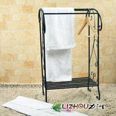 鐵藝置物架 落地鐵藝毛巾架 浴巾架 壁掛置物架
