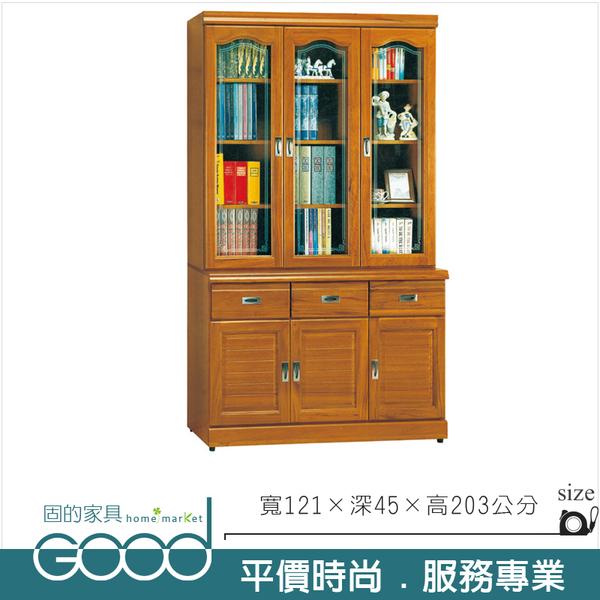 《固的家具GOOD》263-6-AT 正樟木4尺書櫃/全組【雙北市含搬運組裝】