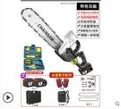 電鋸 鋰電充電式單手電錬鋸大功率家用電鋸...
