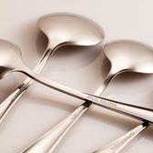 不銹鋼勺子創意餐具金屬勺成人勺湯勺兒童飯勺圓勺調羹8個【雙12 聖誕交換禮物】