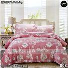 天絲棉 TENCEL 雙人【床包組】5*6.2尺 賣完為止【008】三件套天絲棉寢具-御元居家