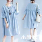 棉麻洋裝 長袖 加肥加大碼女裝夏裝文藝中長減齡顯瘦連身裙