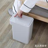 垃圾桶帶蓋家用夾縫衛生間分類廁所簡約廚房有蓋客廳臥室窄款 FF1584【男人與流行】