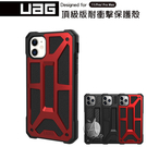 【A Shop】UAG iPhone 1...
