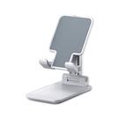 可折疊伸縮平板手機支架 適用 平板支架 ...