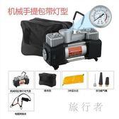 車載打氣泵 雙缸12V高壓便攜式小轎車多功能汽車充氣泵 BF8917【旅行者】