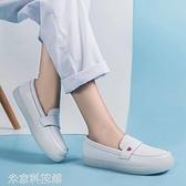 護士鞋 護士鞋女軟底2021新款夏季平底一腳蹬百搭豆豆單鞋孕婦小白鞋瓢鞋 米家