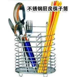 筷籠餐具架不鏽鋼