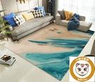 地墊地毯北歐客廳茶幾簡約床邊毯家用房間個性【小獅子】