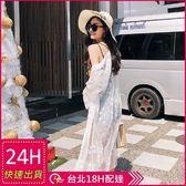 梨卡★現貨 - 韓版度假沙灘防曬長袖顯瘦鉤花蕾絲比基尼罩衫長版薄外套C6231