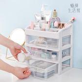 化妝品收納盒梳妝臺收納神器收納架【極簡生活館】