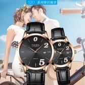情侶對錶 情侶手錶一對價正韓潮流時尚手錶男女學生防水新款皮質帶  快速出貨