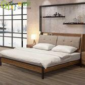 【綠家居】貝頓 時尚6尺貓抓皮革雙人加大床台組合(床頭箱+床底+不含床墊)