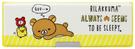 拉拉熊 Rilakkuma 雙開筆盒 黃 RK03224B